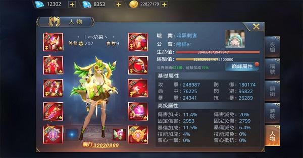 QQ图片20190108094011.jpg
